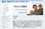 SnapCrab_NoName_2013-2-10_10-22-7_No-00.png
